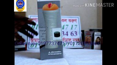 Male Masturbators Sex fleshlight.price 3500 Taka.Order naw.01977374717/01720853463