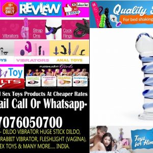 Best Glass Dildos| Icicles Glass Dildos for Women | Glass Sex Toys Reviews Glass Sex Toys From India